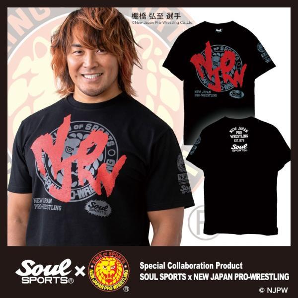 新日本プロレス×SOUL SPORTSコラボ NJPWデカロゴ半袖Tシャツ ブラック 2018新作|soul-sports