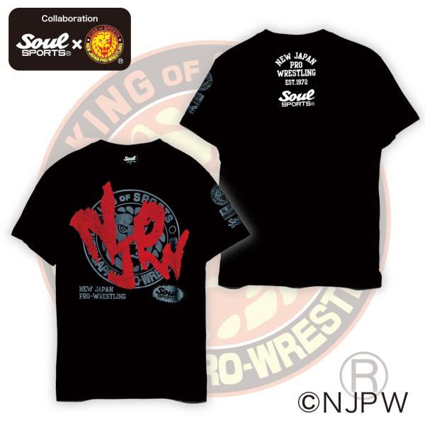 新日本プロレス×SOUL SPORTSコラボ NJPWデカロゴ半袖Tシャツ ブラック 2018新作|soul-sports|04