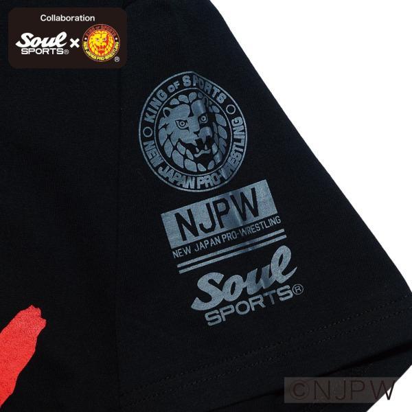 新日本プロレス×SOUL SPORTSコラボ NJPWデカロゴ半袖Tシャツ ブラック 2018新作|soul-sports|09