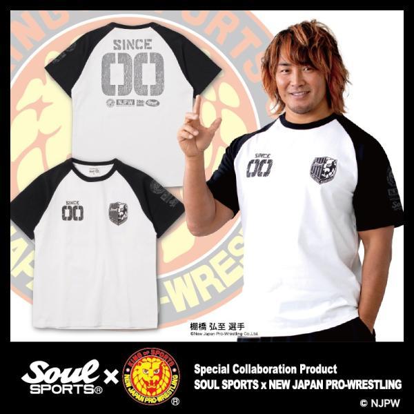 新日本プロレス×SOUL SPORTSコラボ 20th記念ラグラン半袖Tシャツ ブラック×ホワイト 2019新作|soul-sports
