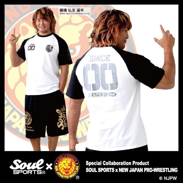 新日本プロレス×SOUL SPORTSコラボ 20th記念ラグラン半袖Tシャツ ブラック×ホワイト 2019新作|soul-sports|02