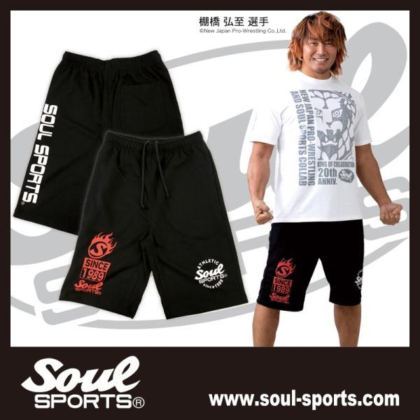 SOUL SPORTSオリジナル プリントロゴ スウェットパンツ(ショート丈) ブラック 2018新作 soul-sports