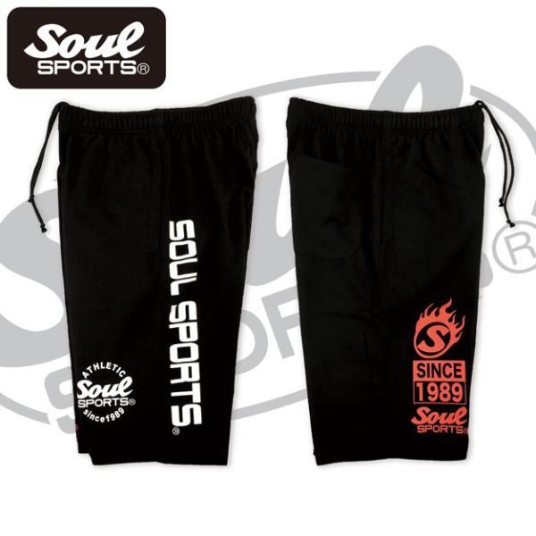 SOUL SPORTSオリジナル プリントロゴ スウェットパンツ(ショート丈) ブラック 2018新作 soul-sports 07