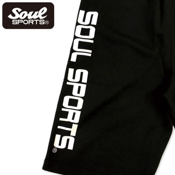 SOUL SPORTSオリジナル プリントロゴ スウェットパンツ(ショート丈) ブラック 2018新作 soul-sports 10