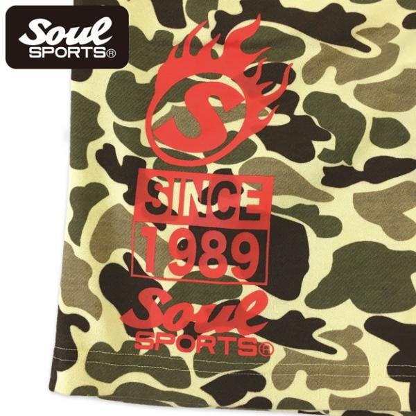 SOUL SPORTSオリジナル プリントロゴ スウェットパンツ(ショート丈) ダックハンターカモ総柄 2018新作|soul-sports|07
