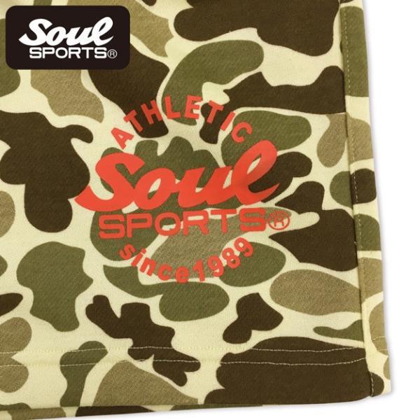 SOUL SPORTSオリジナル プリントロゴ スウェットパンツ(ショート丈) ダックハンターカモ総柄 2018新作|soul-sports|08