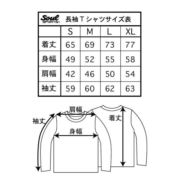 SOUL SPORTSオリジナル 「S」マーク反射ロゴ 長袖ドライTシャツ ブラック 2019新作|soul-sports|11