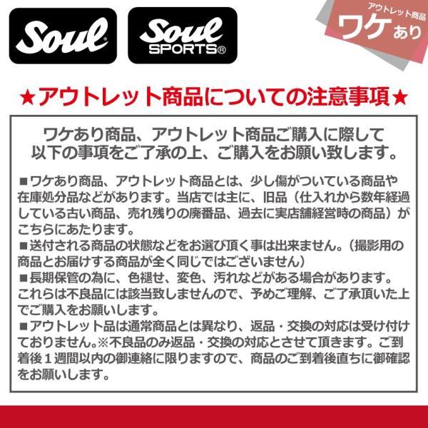 【福袋】超希少!! ワケあり!! デッドストック INOKI ism (イノキイズム) アウトレット 4点セット 福袋 SOUL SPORTS(ソウルスポーツ)Yahoo!店 限定|soul-sports|19