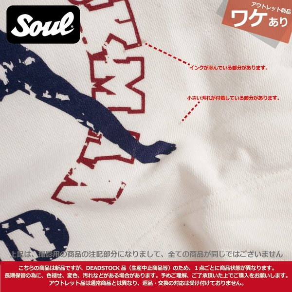 【福袋】超希少!! ワケあり!! デッドストック INOKI ism (イノキイズム) アウトレット 4点セット 福袋 SOUL SPORTS(ソウルスポーツ)Yahoo!店 限定|soul-sports|10