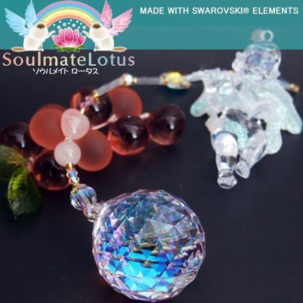 サンキャッチャー 天使の足跡 宝石サンキャッチャー バグア風水選べる オーロラ カラークリスタルAB 40 インテリア風水MADE WITH SWAR|soulmate-lotus