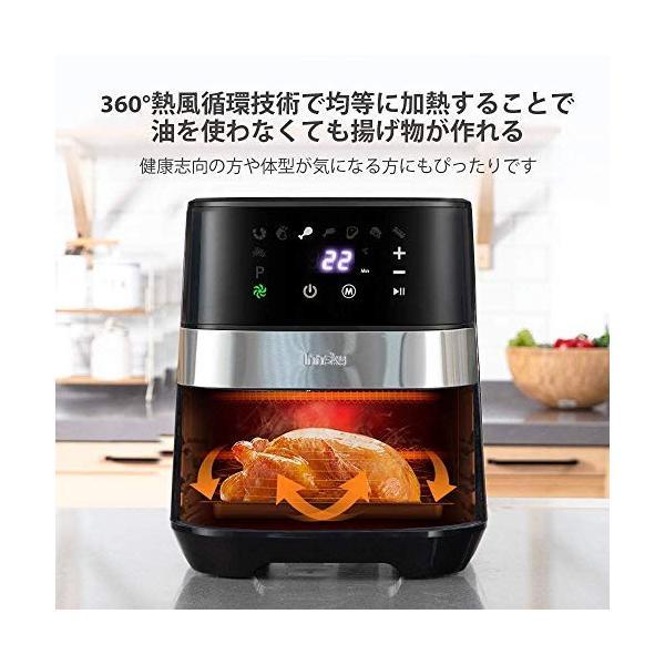 Innsky ノンフライヤー SA35【2019モデル】電気フライヤー 3.5L 揚げ物 エアフライヤー 日本語説明書付き|sound-marks|02