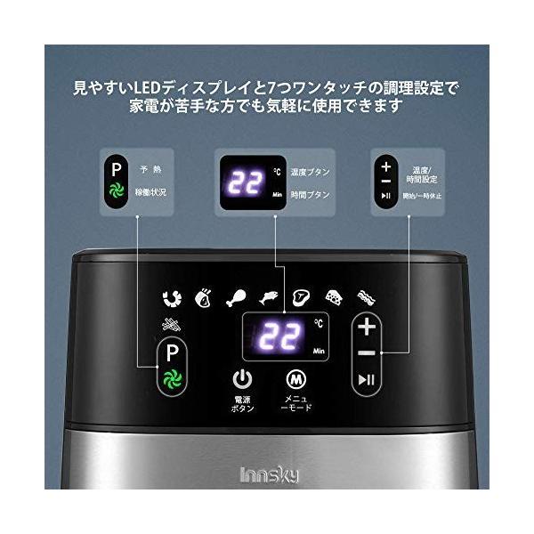 Innsky ノンフライヤー SA35【2019モデル】電気フライヤー 3.5L 揚げ物 エアフライヤー 日本語説明書付き|sound-marks|03