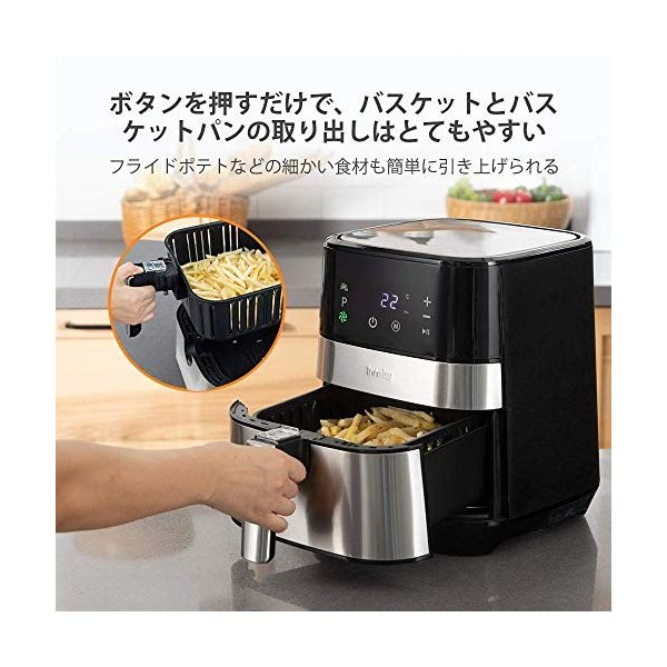 Innsky ノンフライヤー SA35【2019モデル】電気フライヤー 3.5L 揚げ物 エアフライヤー 日本語説明書付き|sound-marks|05