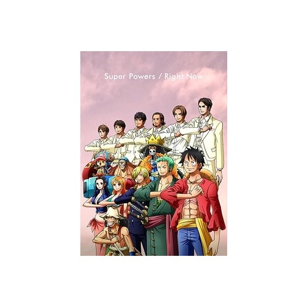 V6/Super Powers / Right Now(通常盤) [CD] AVCD-94271 2019/1