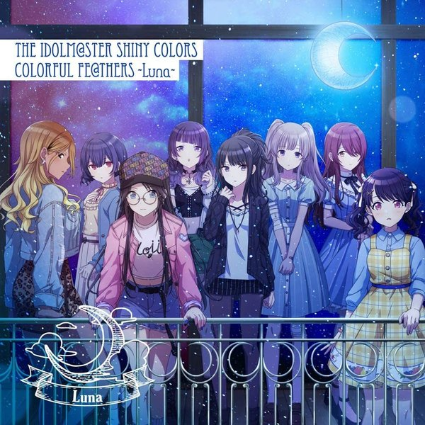 THE IDOLM@STER SHINY COLORS COLORFUL FE@THERS -Luna- (CD) LACA-15862 2021/2/17発売 アイドルマスター