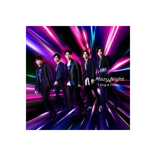 (発売日前日6/9発送予定分) 【全3種セット/全3種特典付き】King & Prince(キンプリ)/Mazy Night (初回盤A+初回盤B+通常) (CD) UPCJ-9013 9014 5005