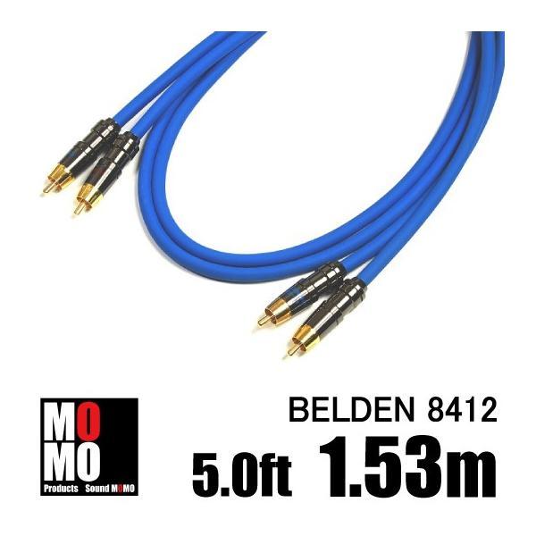 ベルデン( BELDEN 8412 )青 RCAオーディオケーブル 6.0ft (1.83m) 赤青ペア