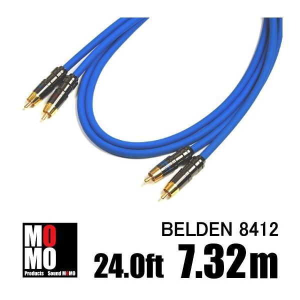 ベルデン( BELDEN 8412 )青 RCAオーディオケーブル 24.0ft (7.32m) 赤青ペア