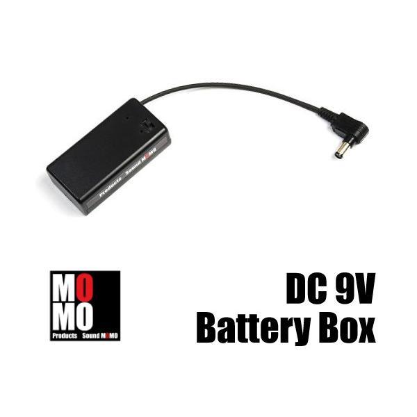 バッテリースナップ(DC9V乾電池用 ON・OFFスイッチ付ボックス) L型DCプラグ付 soundmomo