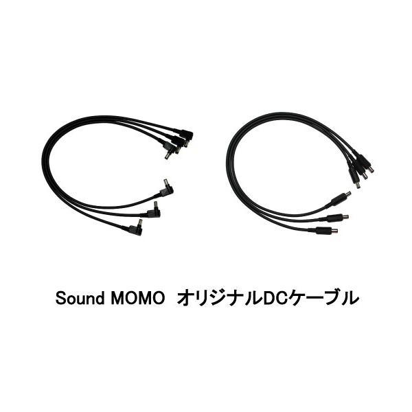 バッテリースナップ(DC9V乾電池用 ON・OFFスイッチ付ボックス) L型DCプラグ付 soundmomo 06