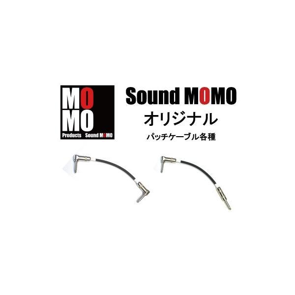 バッテリースナップ(DC9V乾電池用 ON・OFFスイッチ付ボックス) L型DCプラグ付 soundmomo 07