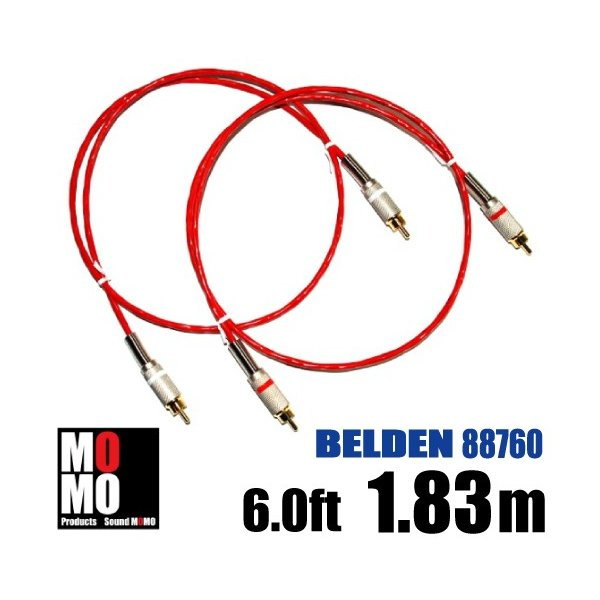 ベルデン( BELDEN 88760 ) RCAケーブル 6.0ft (1.83m)  赤白ペア