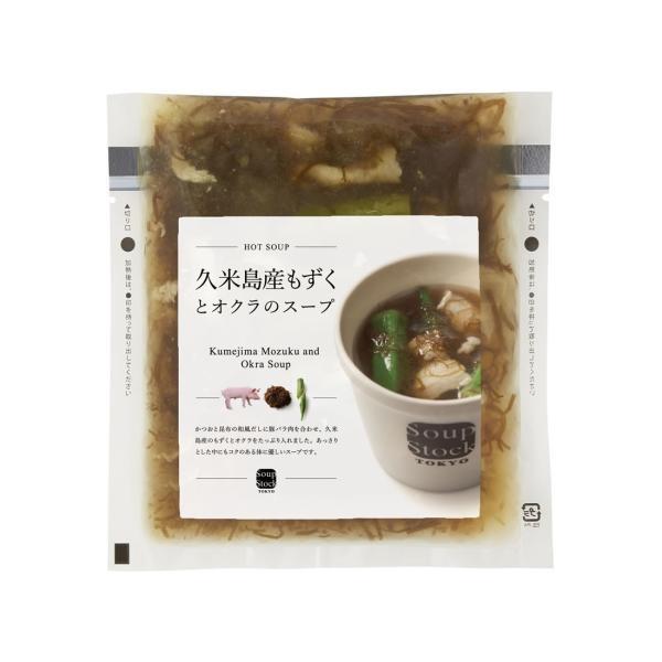 【季節限定】久米島産もずくとオクラのスープ 180g|soup-stock-tokyo|02