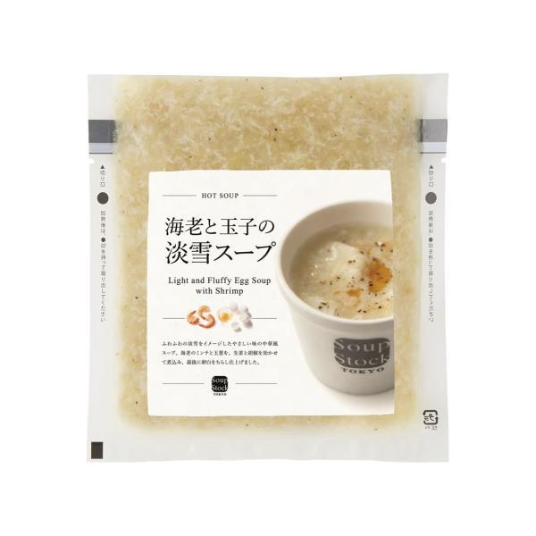 スープストックトーキョー 海老と玉子の淡雪スープ 180g|soup-stock-tokyo|02