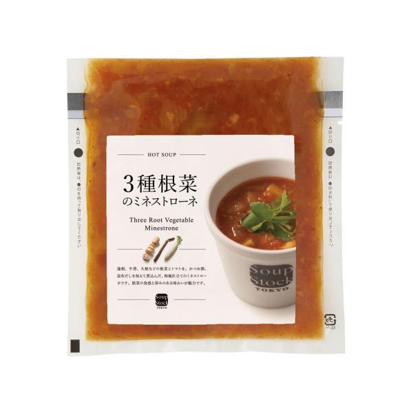 【数量限定】スープストックトーキョー 3種根菜のミネストローネ 180g soup-stock-tokyo 02