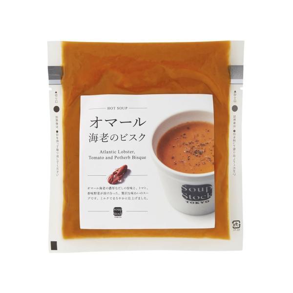 スープストックトーキョー オマール海老のビスク 180g|soup-stock-tokyo|02