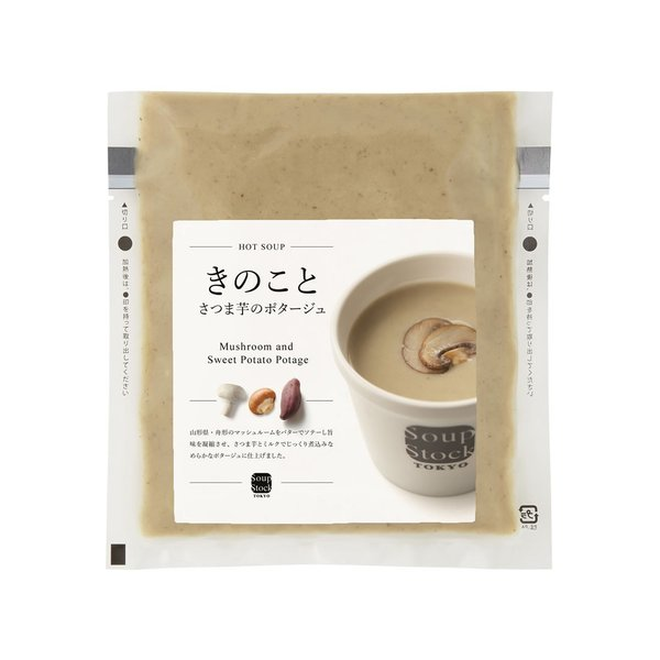 【季節限定】スープストックトーキョー きのことさつま芋のポタージュ 180g|soup-stock-tokyo|02