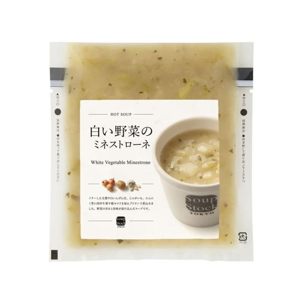 【冷凍スープ限定メニュー】スープストックトーキョー 白い野菜のミネストローネ 180g|soup-stock-tokyo|02