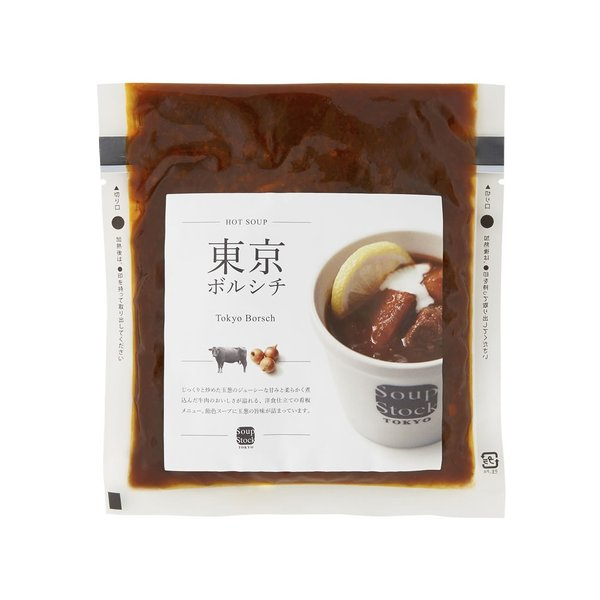 スープストックトーキョー 東京ボルシチ 180g|soup-stock-tokyo|02