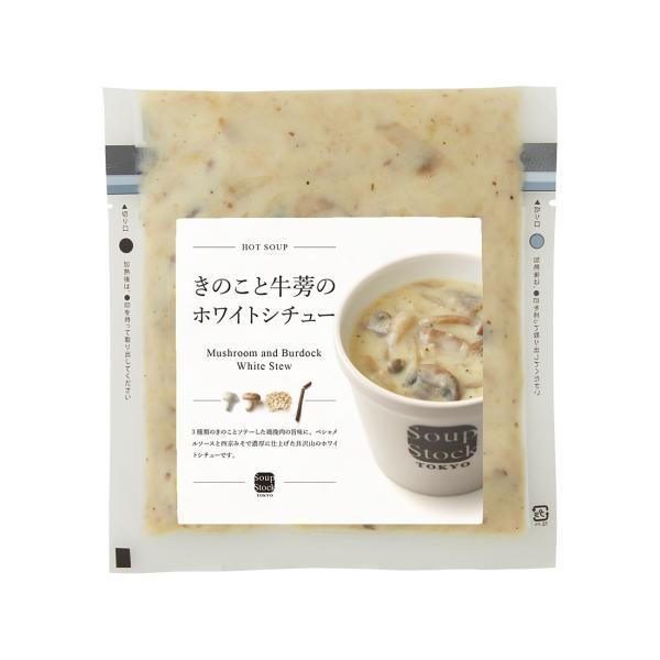 【季節限定】スープストックトーキョー きのこと牛蒡(ごぼう)のホワイトシチュー180g|soup-stock-tokyo|02