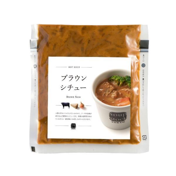 【季節限定】スープストックトーキョー ブラウンシチュー 180g|soup-stock-tokyo|02