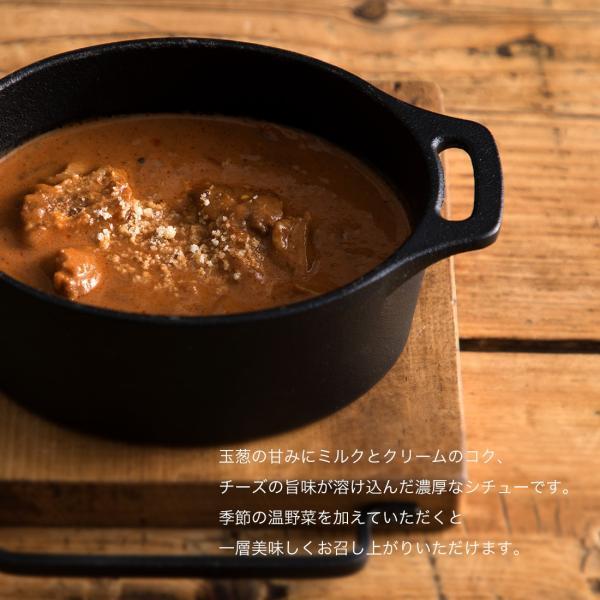 【季節限定】スープストックトーキョー ブラウンシチュー 180g|soup-stock-tokyo|03