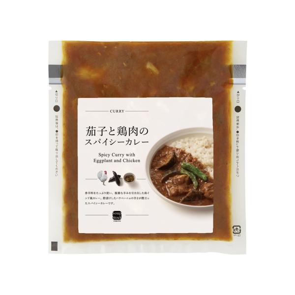 スープストックトーキョー 茄子と鶏肉のスパイシーカレー 180g|soup-stock-tokyo|02