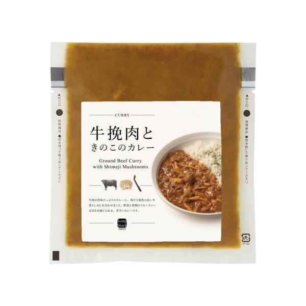 スープストックトーキョー 牛挽肉ときのこのカレー 180g|soup-stock-tokyo|02