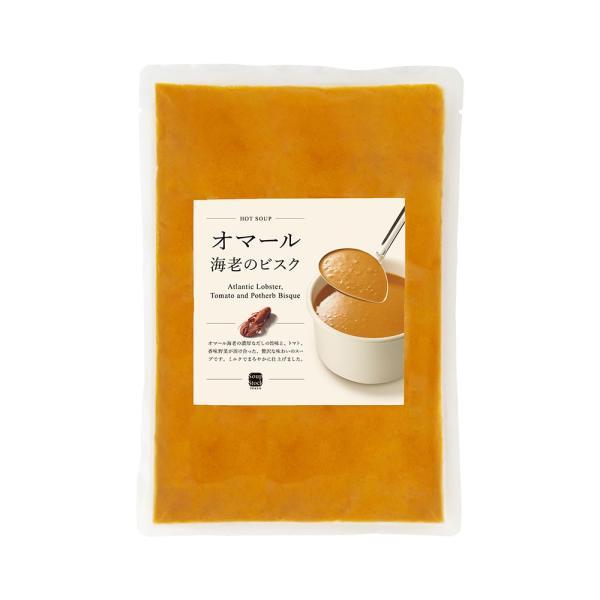 スープストックトーキョー オマール海老のビスク 500g|soup-stock-tokyo|02