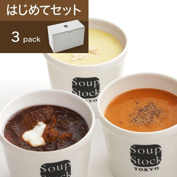 お取り寄せ お試しセット はじめてのスープストックトーキョー|soup-stock-tokyo