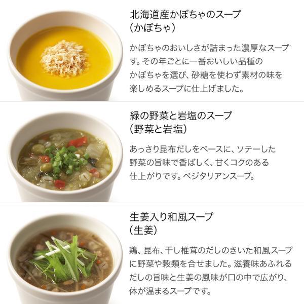 スープストックトーキョー パンと選べる スープ のセット|soup-stock-tokyo|03