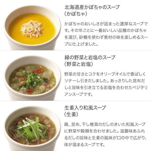 スープストックトーキョー スープ カレー 選べる8セット / カジュアルボックス|soup-stock-tokyo|03