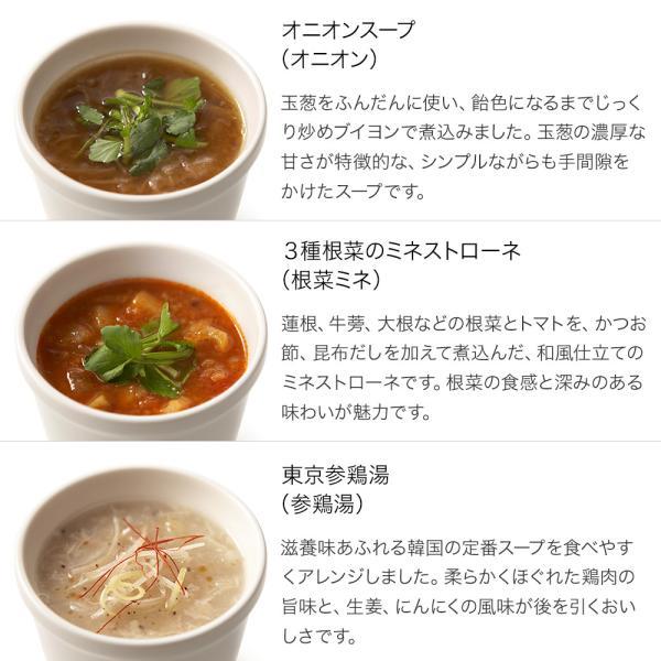 スープストックトーキョー スープ カレー 選べる8セット / カジュアルボックス|soup-stock-tokyo|04