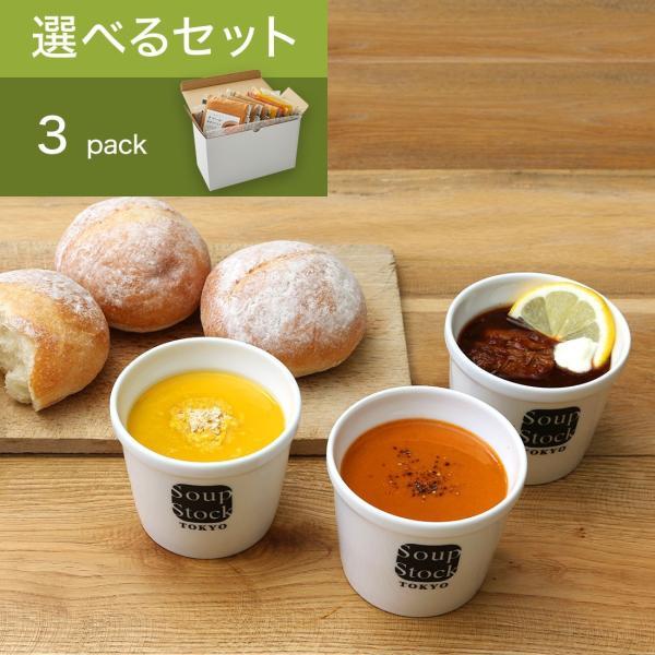 スープストックトーキョー 3つのパンと選べるスープ のセット|soup-stock-tokyo