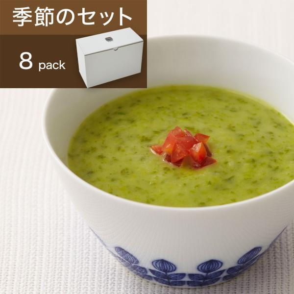 スープストックトーキョー 冬のごちそう、シチューとポタージュセット カジュアル箱|soup-stock-tokyo