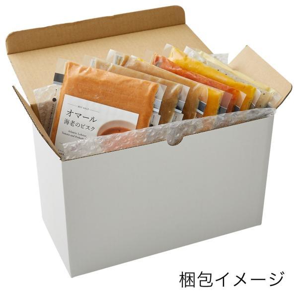 スープストックトーキョー 冬のごちそう、シチューとポタージュセット カジュアル箱|soup-stock-tokyo|04