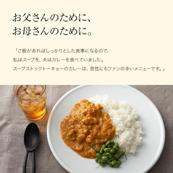 スープストックトーキョー お母さんへの出産祝い スープセット(上の子がいる方へ)|soup-stock-tokyo|05