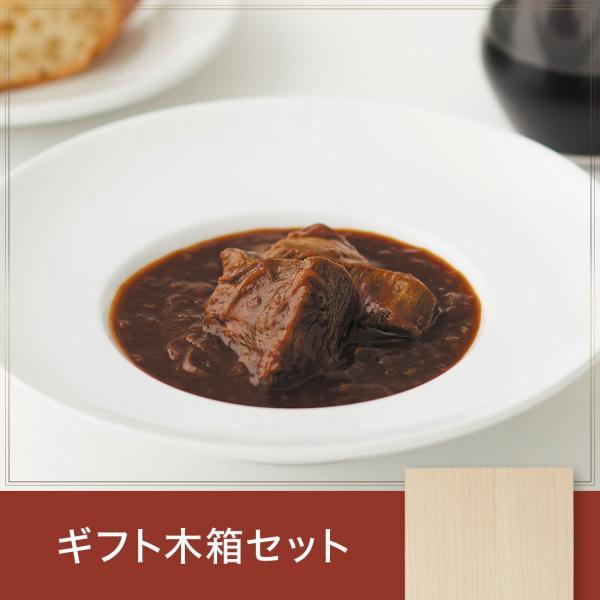 スープストックトーキョー プレミアムスープセット 6パック soup-stock-tokyo