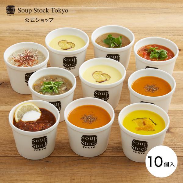 10スープセットカジュアルボックス(スープストックトーキョー)