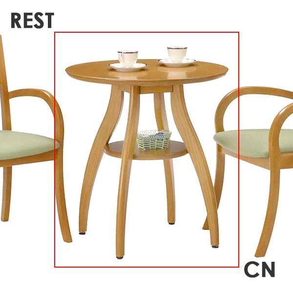 レスト652 ライトブラウン ブラウン 65cm幅 テーブル 曙工芸 REST 天然木 丸型 円形 4本脚 ティーテーブル コーヒーテーブル アケボノ工芸
